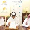 صور توقيع العقد مع مؤسسة إخاء